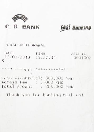 ATMから出てきた明細。手数料の5,000チャットがかかっている。