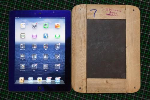 iPadとそっくり、いやiPadがそっくり