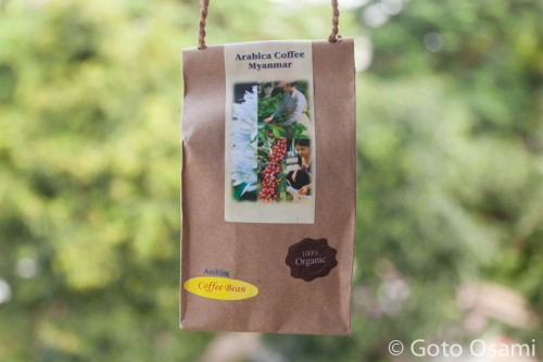 Arnandaのコーヒー豆