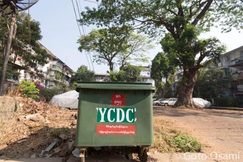 ヤンゴン市のゴミ箱