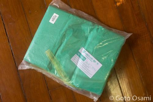 ヤンゴンの緑のゴミ袋