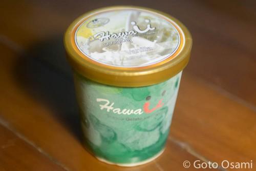 Hawaiiブランドのアイスクリーム