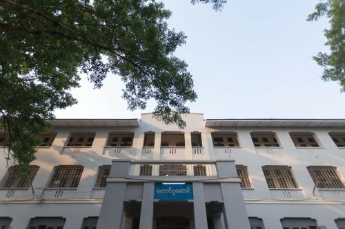 ヤンゴン大学タウングー館