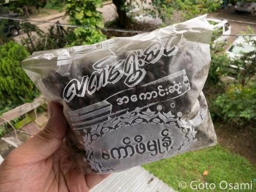 コーヒー専門店の豆