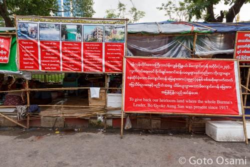 抗議の立て看板